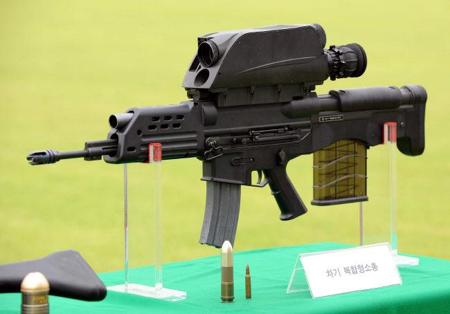 Novo fuzil sul-coreano K11 entra em serviço - Forças ...