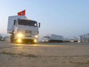 Combio russo com ajuda humanitária para a Ucrânia parte de Moscou