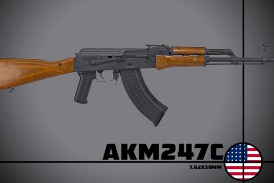 AK-47 made in USA - photo IO INC