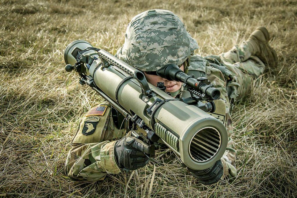 Carl-Gustaf® M4