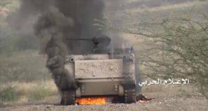 M-113 destruído no Iêmen