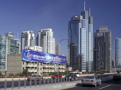 Edifícios em Pequim - cada vez mais empresas brasileiras são controladas a partir da capital chinesa