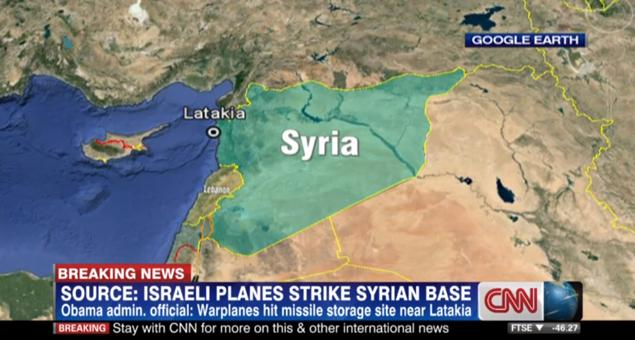 An explosion at a missile storage site in Latakia, Syria, was widely reported.