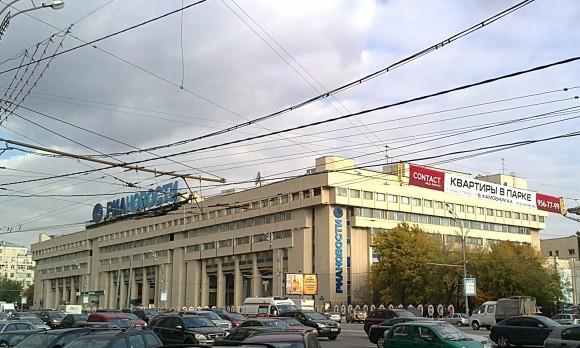 RIA_Novosti_building