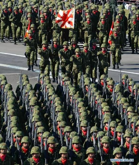 Japan Ground Self-Defence Force 4