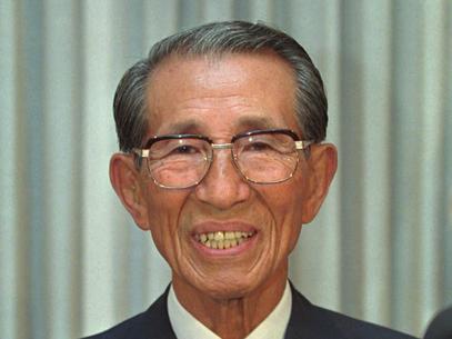 soldado japones ap