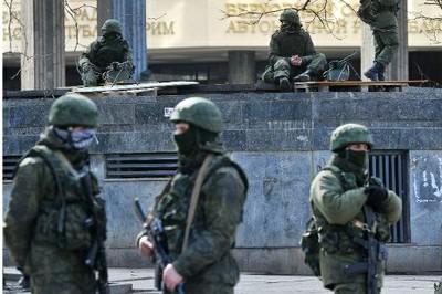 tropas da ucrania