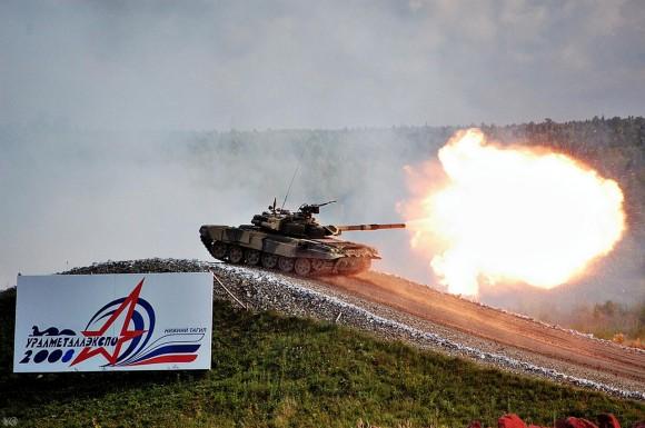 t-90s-1