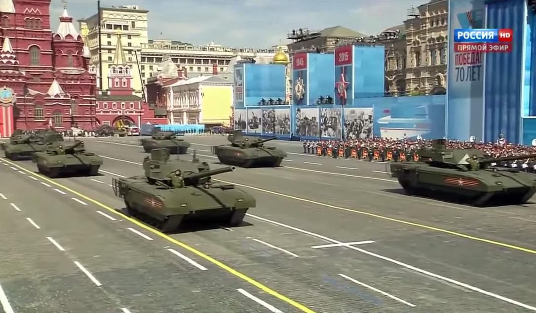 Desfile militar do Dia da Vitória na Rússia