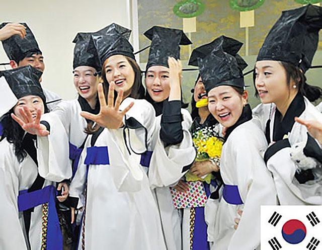 Cerimônia de graduação de estudantes na Universidade de Seul