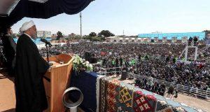 Presidência do Irã