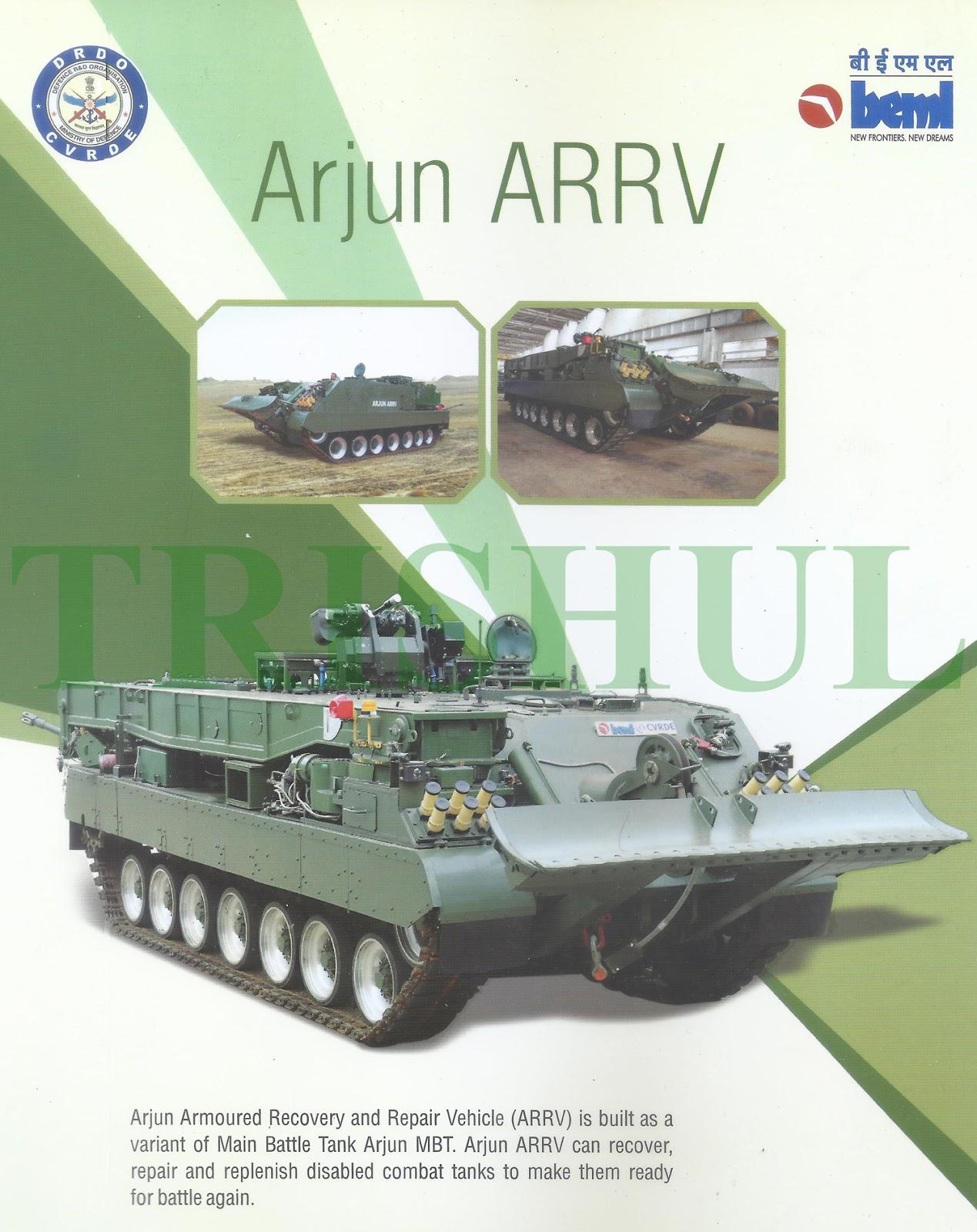 Arjun ARRV-1.jpg
