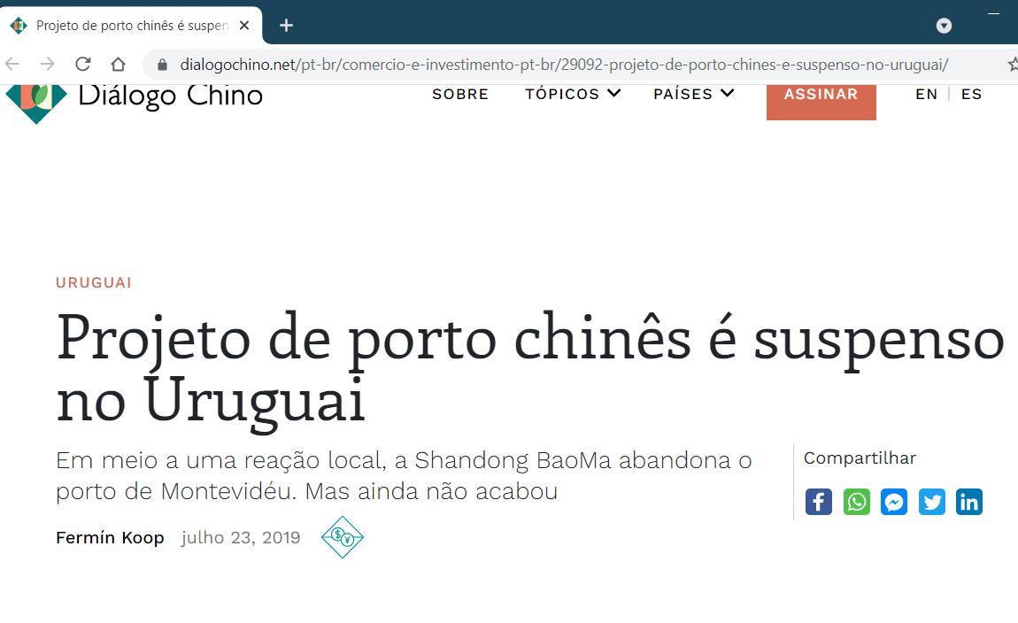 china 06.JPG